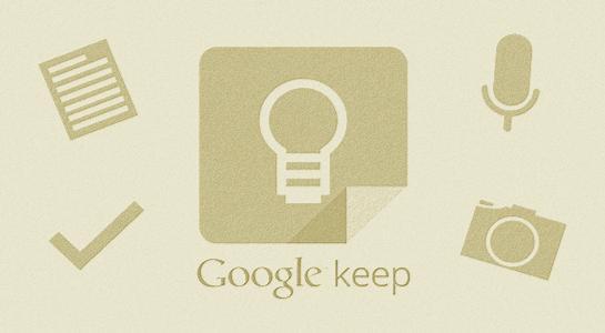 google-keep-inddir
