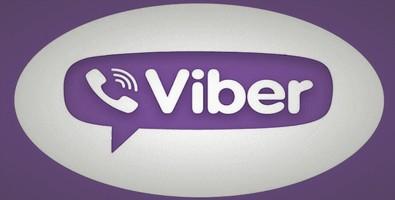 viber-inddir-ios